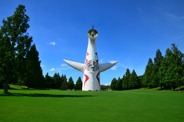 2025年は大阪・関西万博に・・・・・  人事見直し倶楽部通信  №3257
